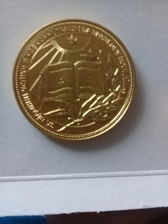 Золотая школьная медаль 1986 года