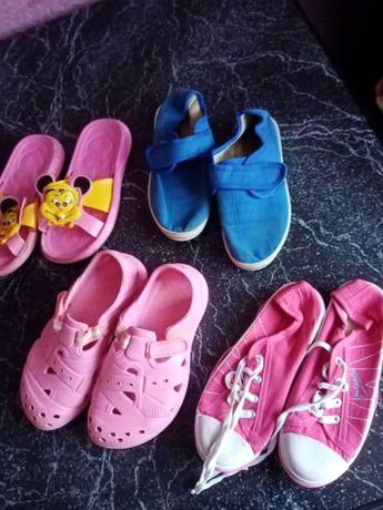Обувь для девочки размер 32