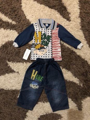 Абсолютно новый костюм / костюмчик на мальчика (Турция)