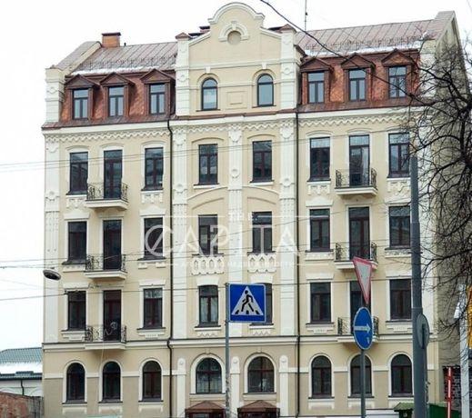 Черная пятница!Цену снижено! 5-ти этажный дом в центре Киева! Звоните