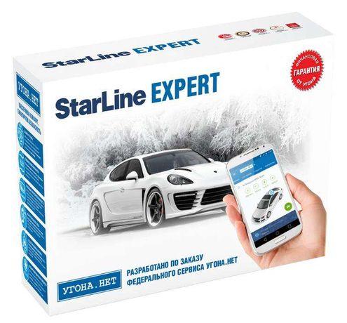Автомобильная сигнализация Старлайн Starline Киев продажа, установка