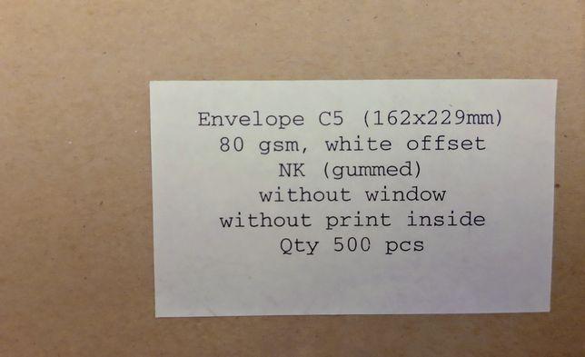 конверт в С5 белый 162*229 мм, 80 г