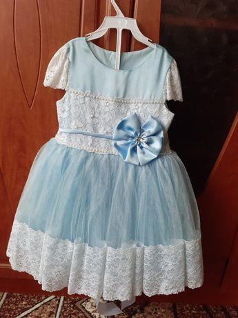 Суперове платтячко!!!
