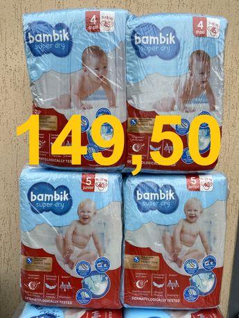 Подгузники Bambik 4 пачки х149,50 грн