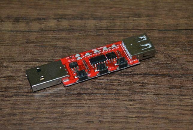USB триггер для включения режимов Qualcomm QC2.0/QC3.0, тестер