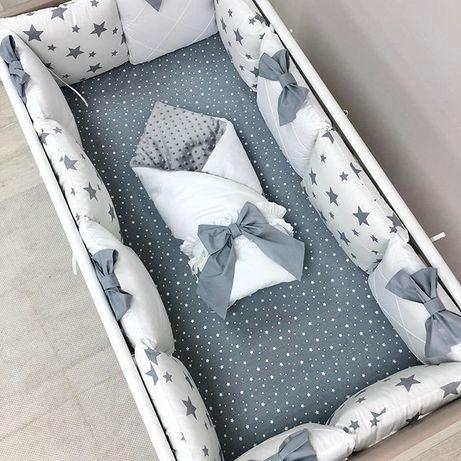 Бортики-подушки в кроватку, плед-конверт, балдахин, шатер Звезды пудра