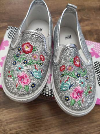 Дитяче взуття роз.26