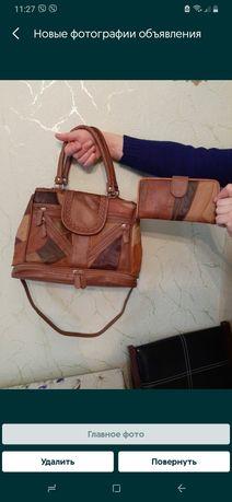 Продам кожаную сумку и кошелёк
