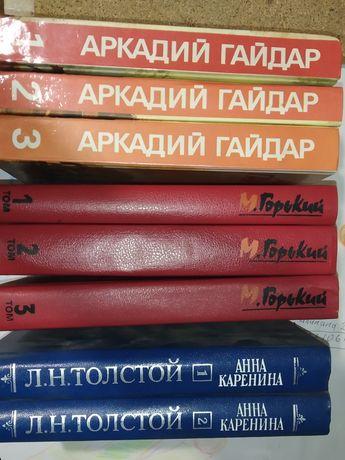 Продам.    книги