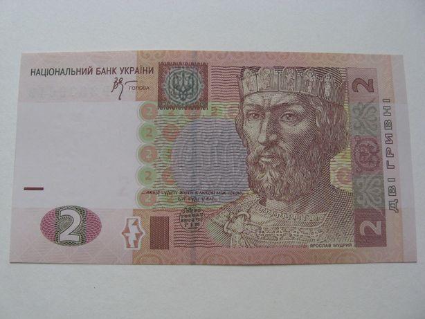 2 гривны 2005 года подпись Стельмах