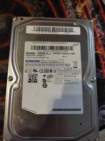 Dysk HDD do komputera 500GB