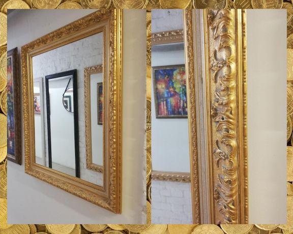 Зеркало Classic Gold настенное в золотой деревянной раме 70х90 см