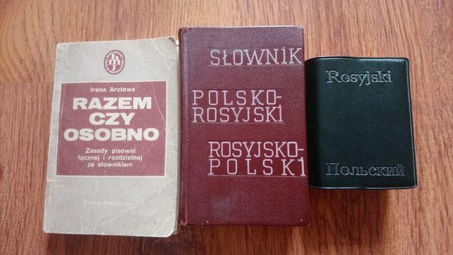 Słownik rosyjski / razem czy osobno