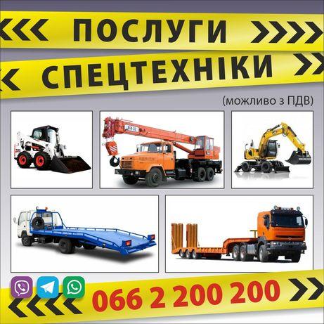 Вантажні перевезення послуги Bobcat