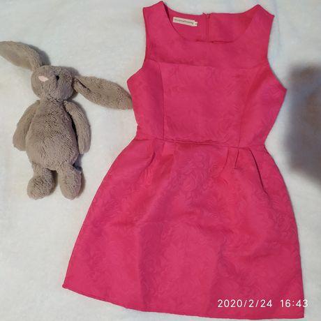 Продам платье розовое очень плотное качество