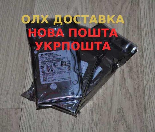 новые жесткие для ноутбука-запакованы из ЕВРОПЫ
