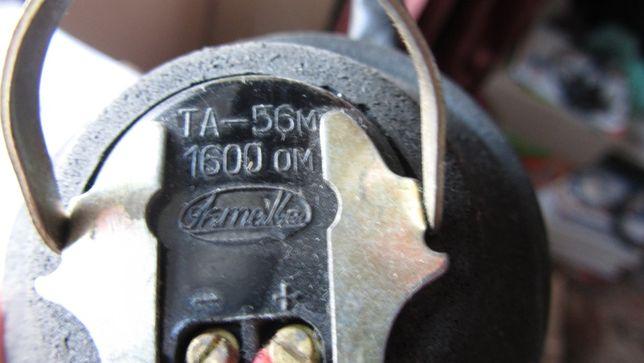 Наушники ТА-56м