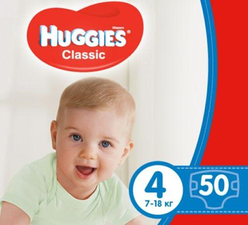 Huggies classic 4 (7-18кг)