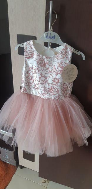 Нарядное платье Zironka розовое