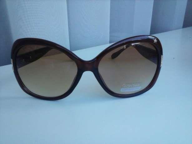 Солнцезащитные очки Cardeo UV 400 protection(новые)