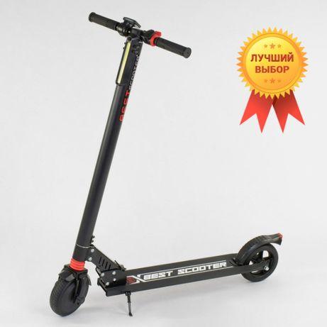 Электросамокат BestScooter 6,5 дюймов (до 100кг) Черный/Серый - АКЦИЯ!