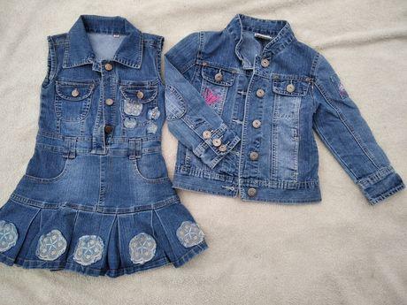 Джинсовый костюм платье джинсовка куртка