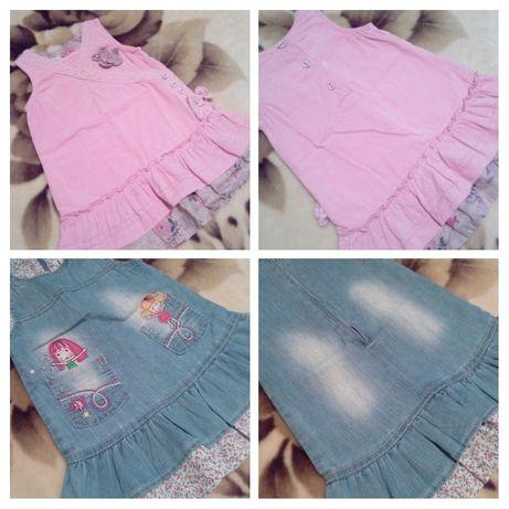 Платье для девочки Одежда для девочек Детская одежда