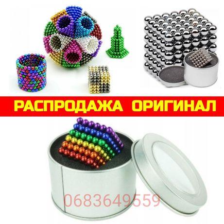 НеоКуб головоломка NeoCube магнитные Шарики 216 шариков 5mm цветной