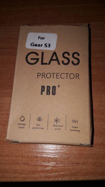 Sprzedam szkło ochronne do Samsung s3 Frontier