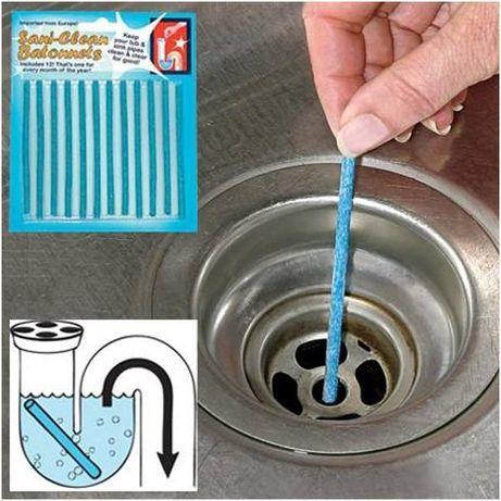 Акция! Палочки для очистки водосточных труб Sani Sticks