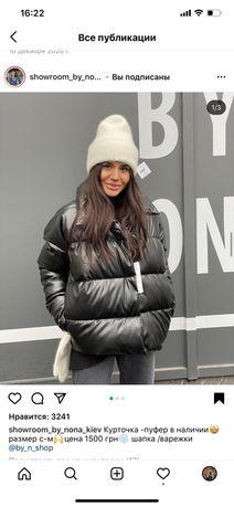 Новая куртка эко кожа пуфер