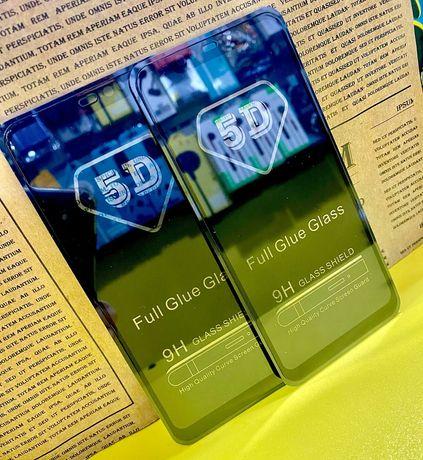 Стекло Xiaomi Redmi Note 3A Pro - 4d/5d/6d/7d/8d/9s/10d x 11t (c) mi