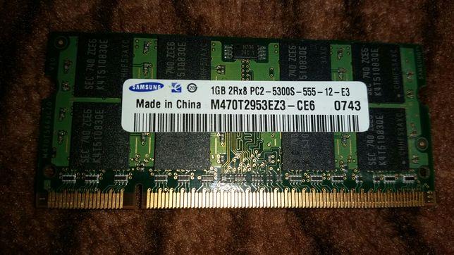 Продам оперативную память 1 gb