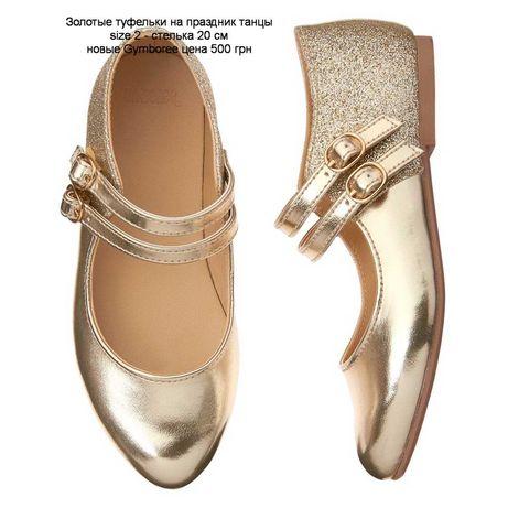 Золотые туфельки на праздник танцы Gymboree 20 см