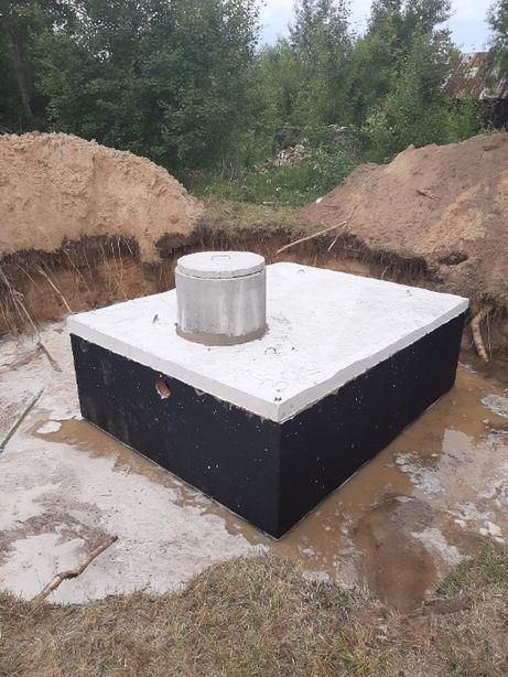 Zbiornik na deszczówkę - program Moja woda Małopolska/ Podkarpacie