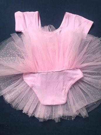 Roupa de Balet cor Rosa 4-5 anos/Sapatilhas
