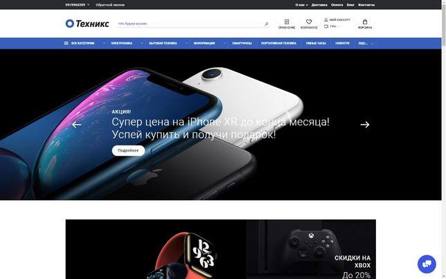 Продам свой интернет-магазин на системе управления Opencart