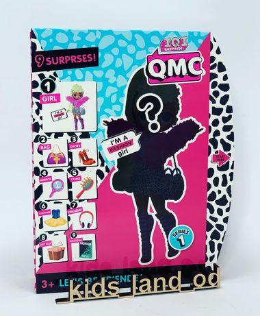 Большие Куклы LOL OMG, 4 вида !!!
