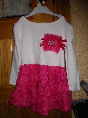 Sukienka wizytowa balowa r.122-128