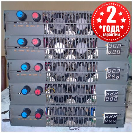 Лабораторный блок питания Регулируемый 2-30v и 2а-50а на 1500w Зарядно