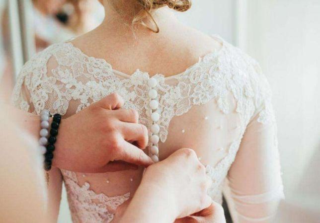 Suknia ślubna piękna zjawiskowa ivory