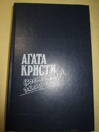 Агата Кристи «Восточный экспресс», Москва, 1991 г.