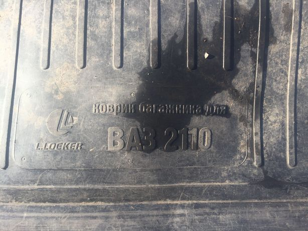 Коврик багажника ВАЗ 2110