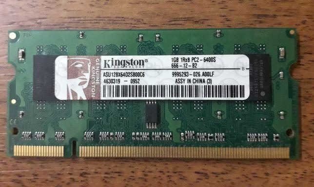 Оперативная память Kingston для ноутбука. 1Gb DDR2 800Mhz pc2-6400