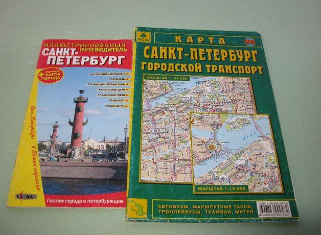 Карта и атлас Санкт-Петербург
