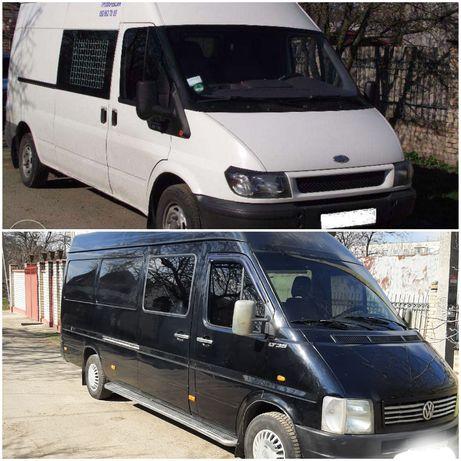 Гузоперевозки Фольксваген LT35 10местФорд Транзит1,5т