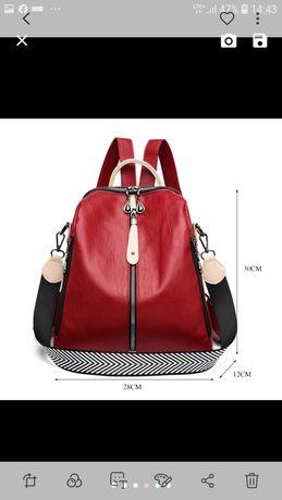 Plecak damski ciemno czerwony, czarny, biały .