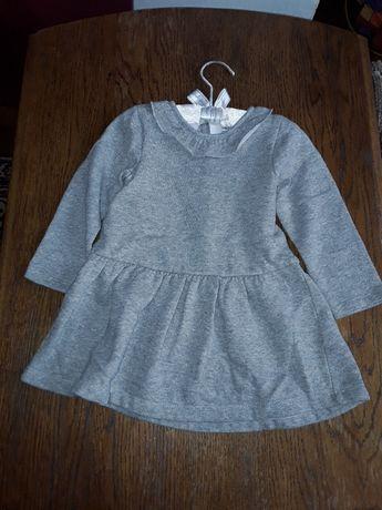 Тепленька сукня для дівчинки