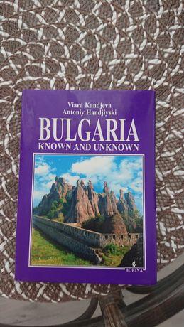 Болгария: известная и неизвестная
