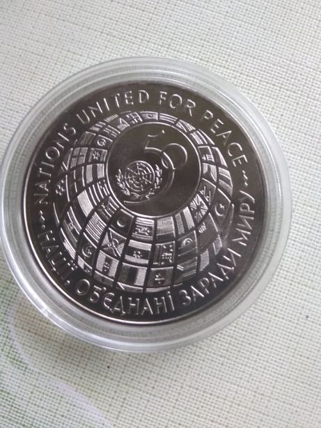 Монета ООН - 50  200000 карбованцев 1995г в обращении 1996